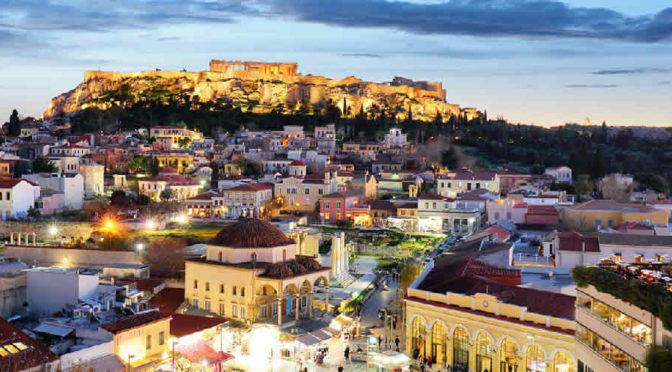 Ντετέκτιβ Αθήνα